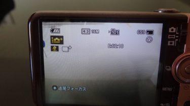 ソニーのコンパクトデジカメ DSC-WX7 がこわれた。。。